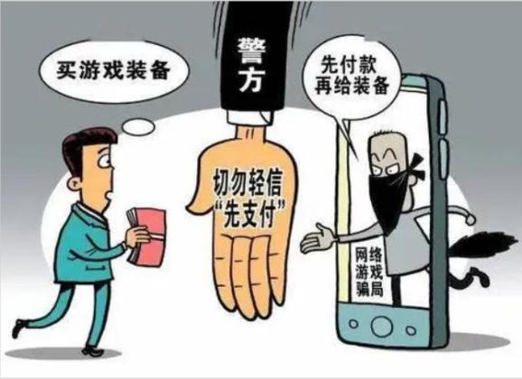 【安全小贴士】谨防电信网络诈骗_政务_澎湃新闻-The Paper