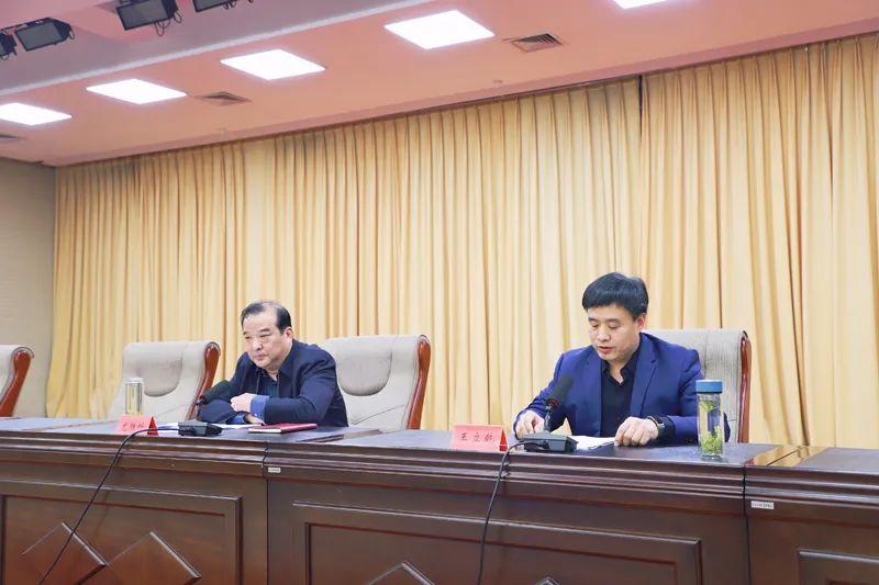 宁晋县平安建设领导小组矛盾纠纷多元化解培训会召开