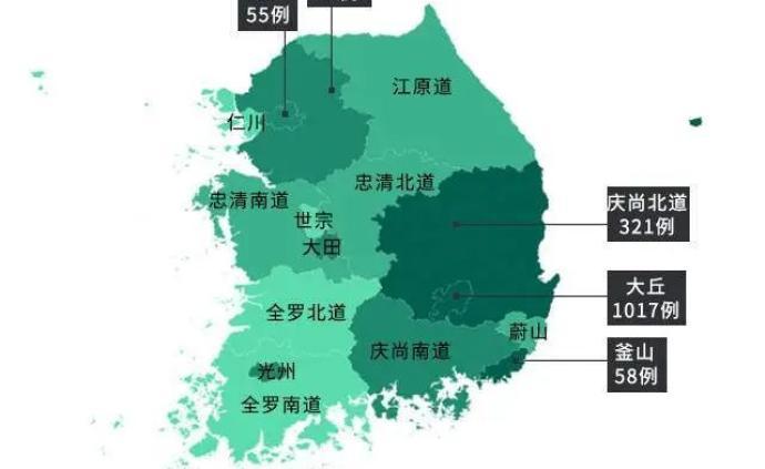 确诊病例超过2000!为何海外疫情的爆发点是韩国,而不是日本与新加坡