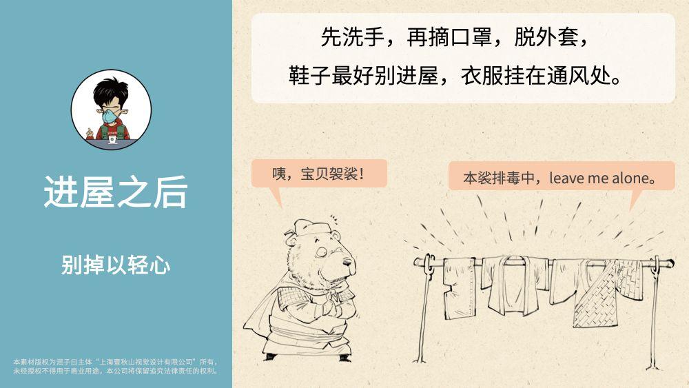北京赛车大数据分析网络广告