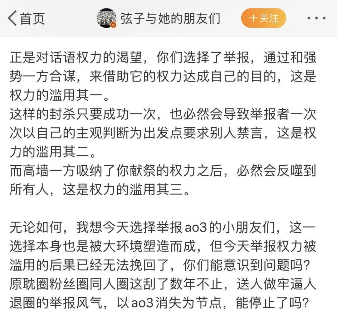 河北省快三走势图下载