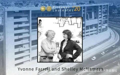 伊冯·法雷尔(Yvonne Farrell)和谢莉·麦克纳马拉(Shelley McNamara)