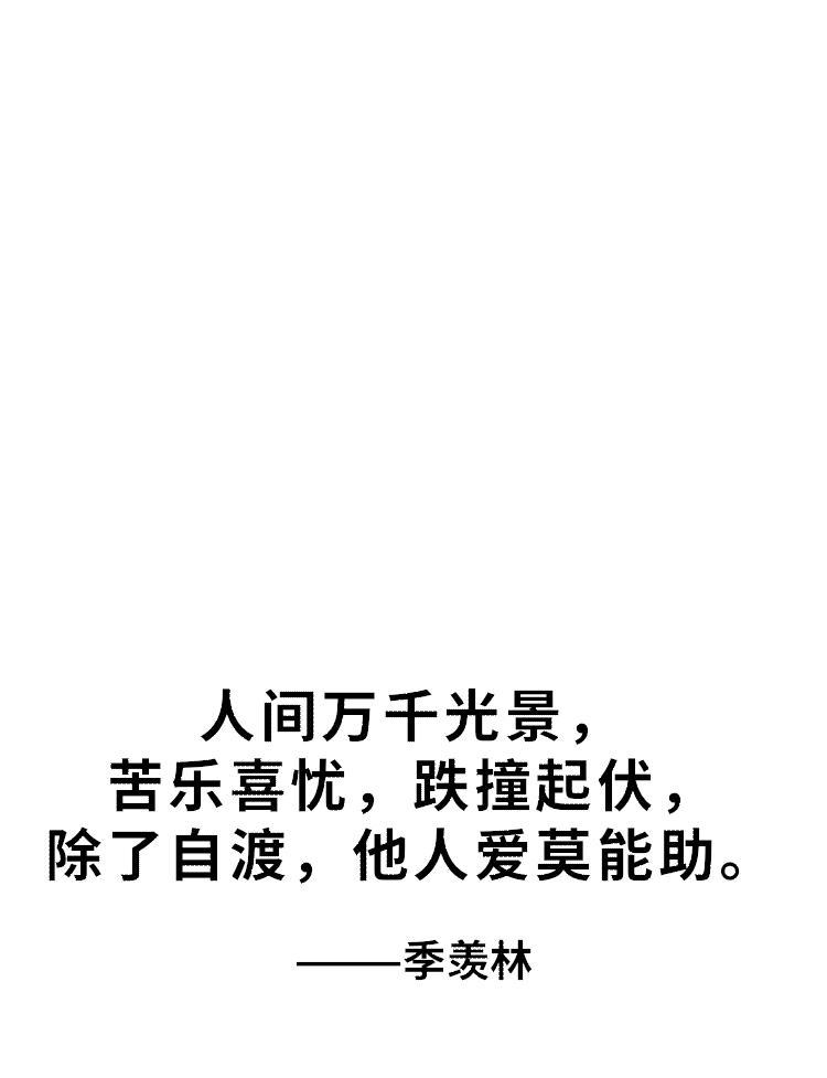 北京赛车计划君羊