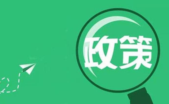 湖南出台96条政策支持企业应对疫情和复工复产