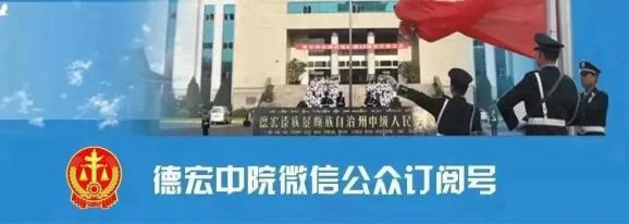 【关注】全面禁止非法野生动物交易!省人大常委会举行主任(扩大)