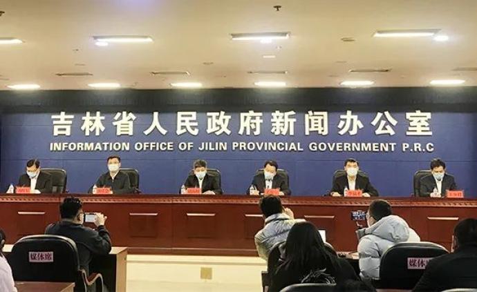 """支持服务业健康发展,吉林省出台30条""""硬核""""举措!"""