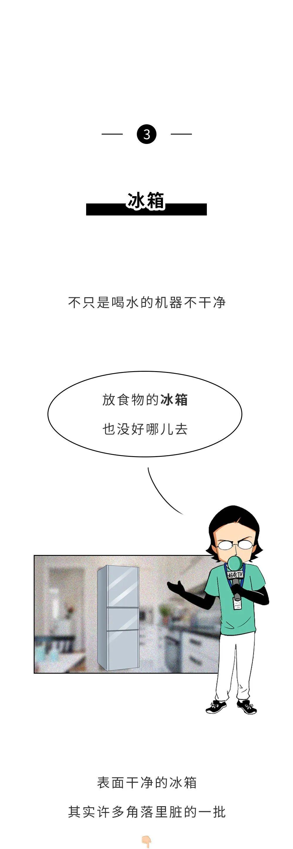 重庆老时时彩走势2元网