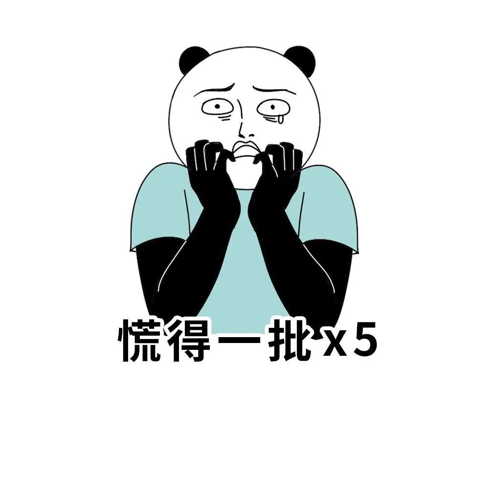 中国体彩七星彩中三个号多少钱