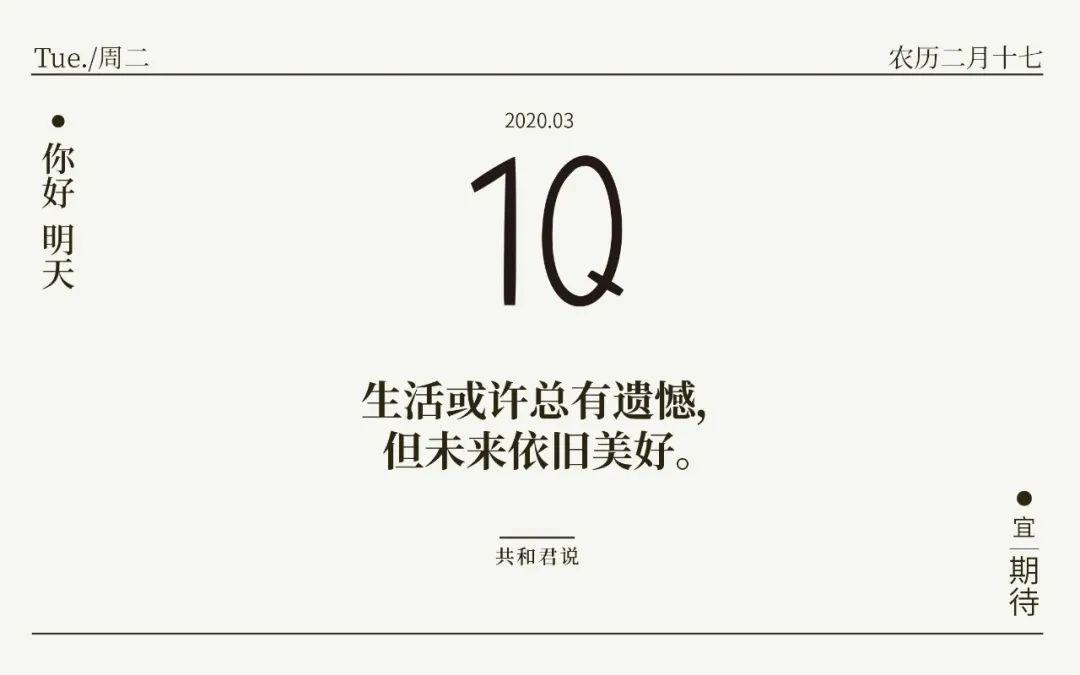四川快乐12选5现场直播开奖记录