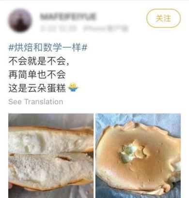 黑龙江体育彩票11选5遗漏号码