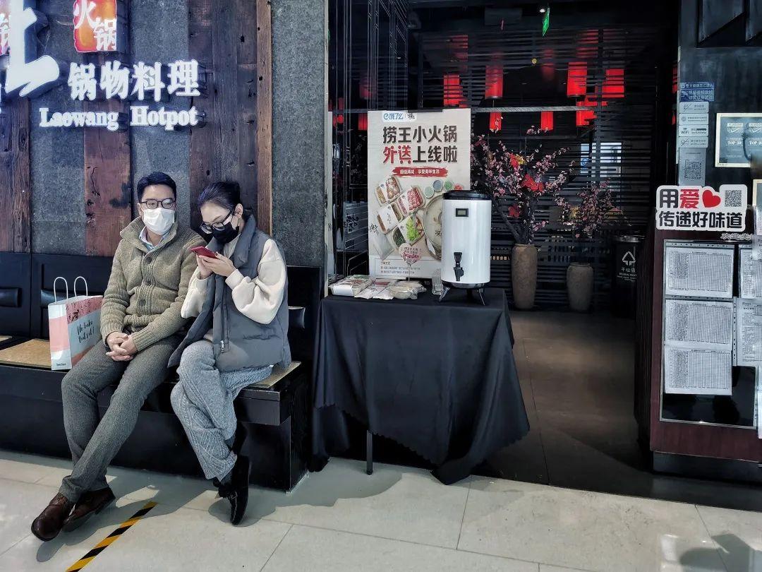 重庆时时分分彩走势