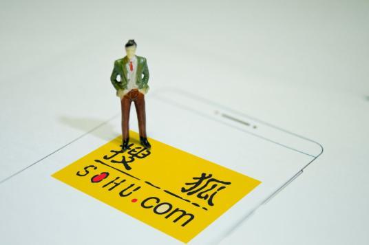 ssc1分彩计划软件手机版下载