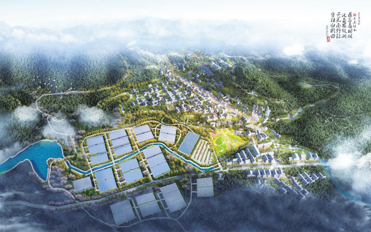 山景小镇田园综合体规划鸟瞰图