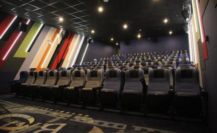 加大影院奖补力度,长沙发布电影业扶持措施