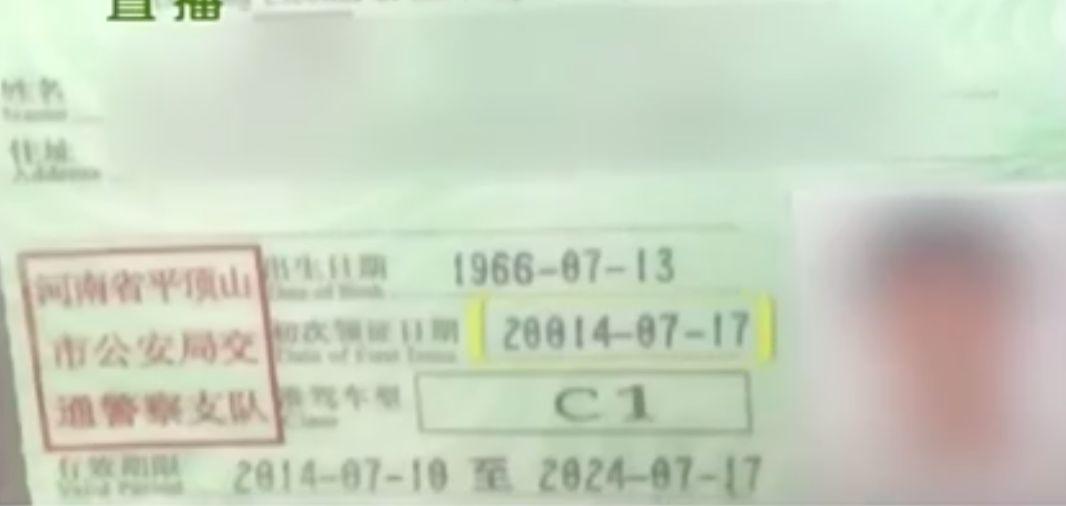 漳州都搞ssc下载手机版