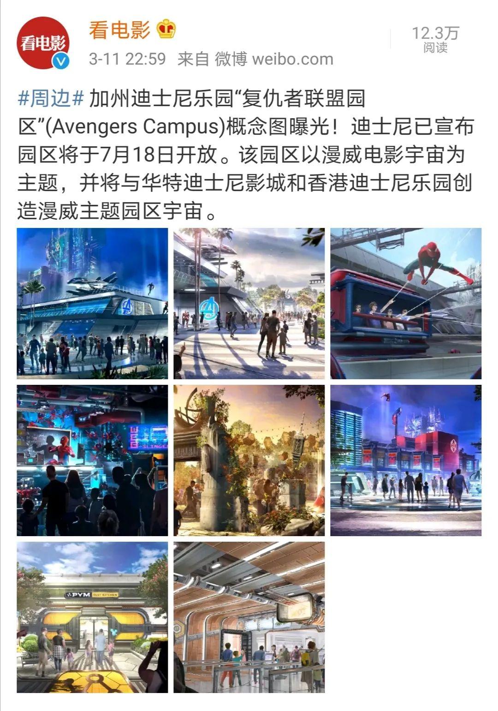 彩乐园北京极速赛车游戏下载单机版