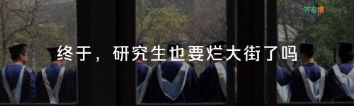 人福彩上海快三走势图