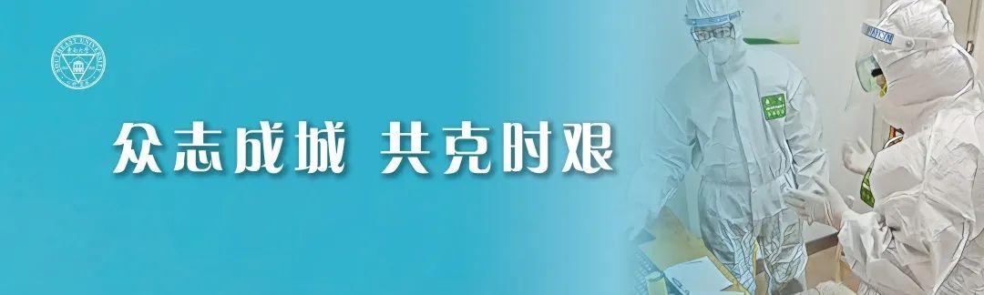 勤读三年!这位医学博士惠州城市职业技术学院在东大首场线上答辩中通过了!