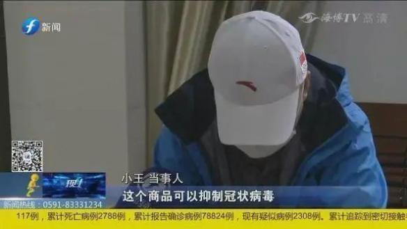 北京微信群吧