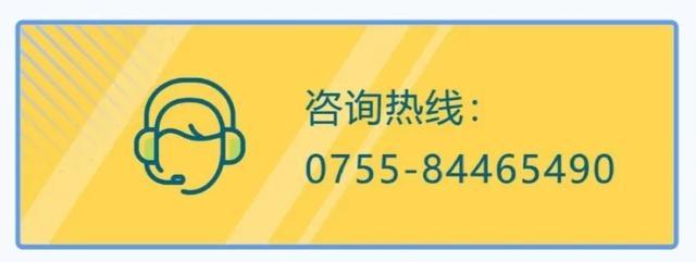 蚂蚁搬迁 公司助力复工复产,深圳公安推出多项服务法子