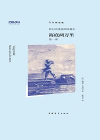 书香武威 竹素——通过精神调查天下的窗口