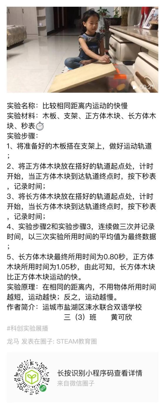 中国福利彩重庆时时