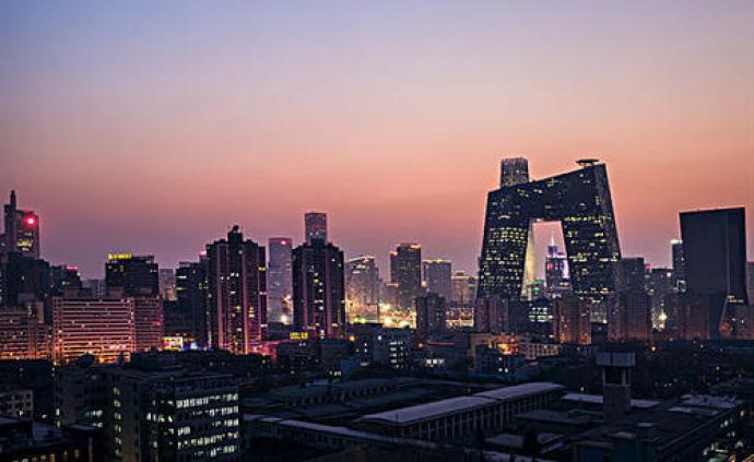 """北京公安局推出简化疫情期间以""""在京连续缴纳六个月社保""""申领《北京市居住证》条件的便民措施"""