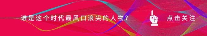 奚志农:今天的中国人,没有任何理由,去消费野生动物