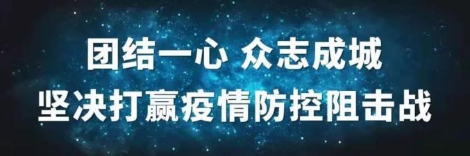 """【存眷】盛世农合生态农业园区:抢抓农时 种植""""村子振兴"""""""