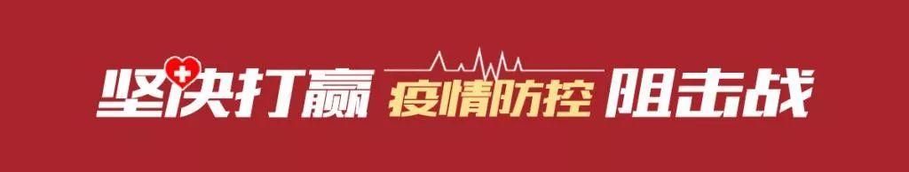 """多支""""精锐部队""""在武大人民医院""""会师 """"!"""