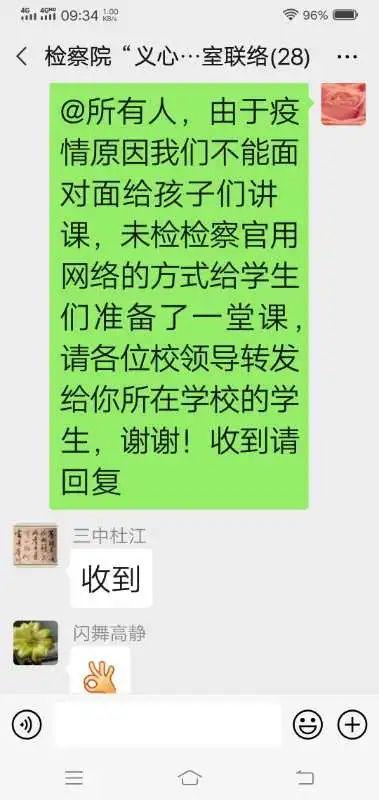 """塔河县:未检战""""疫"""""""