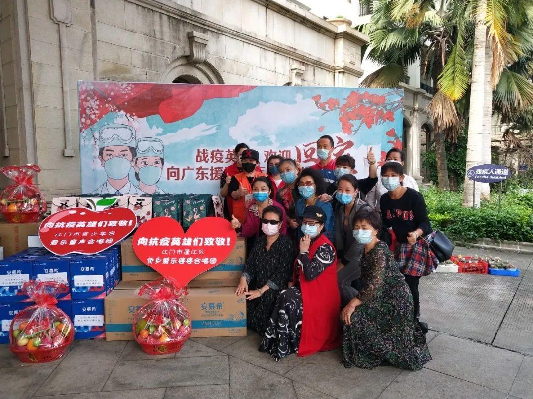 送润手霜、水果、牛奶…蓬江企业、市民致敬战疫归来英雄