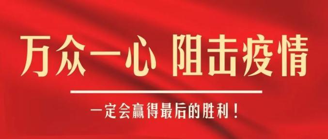 http://www.110tao.com/xingyeguancha/236607.html