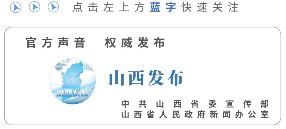 2020行进山西:北京戏曲学院2月大事纪要(上)