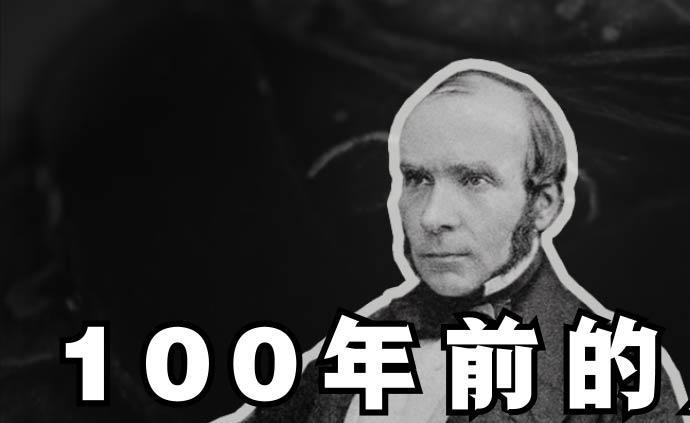100年前伦敦爆发的霍乱,教会了人类什么?