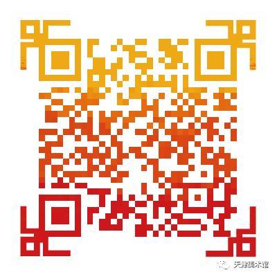 天津自然博物馆开馆_天津博物馆、天津自然博物馆、天津美术馆2020年清明假期这样