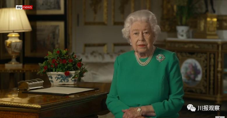 英国女王讲话截图