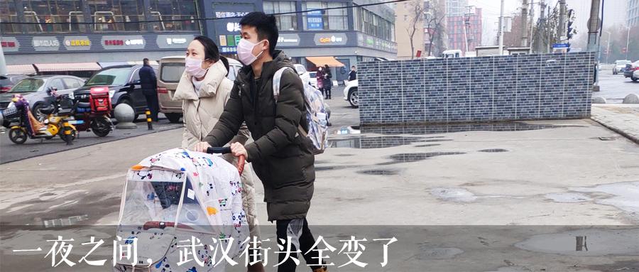 无人置身疫外:新冠肺炎疫情记录25篇