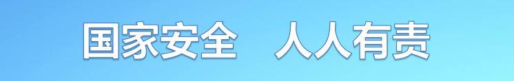 【专项整治】煤炭资源领域违法违规问题专项整治,奈曼在行动_政务_澎湃新闻-ThePaper