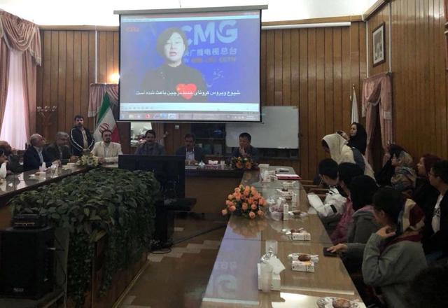 """""""德黑兰大学与你在一起——中国留学生座谈会""""活动现场"""