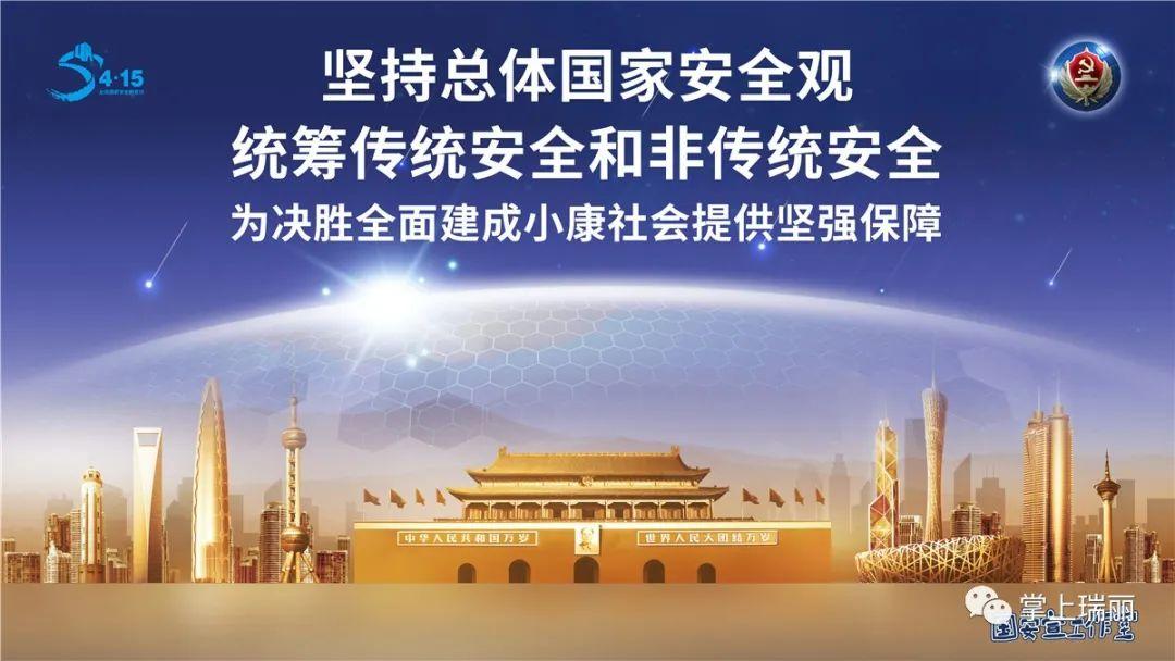 """中缅双边会谈:推动""""中缅瑞丽-木姐边境经济合作区""""建设和疫情防控工作"""