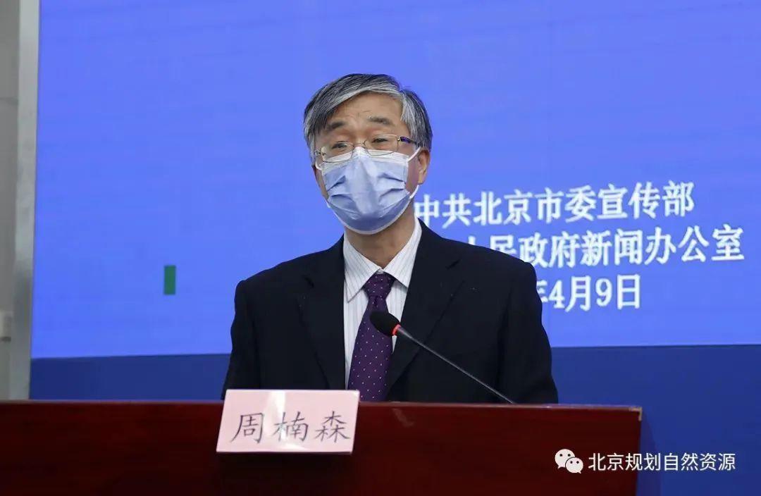 资讯 北京历史文化名城保护上升到前所未有的高度