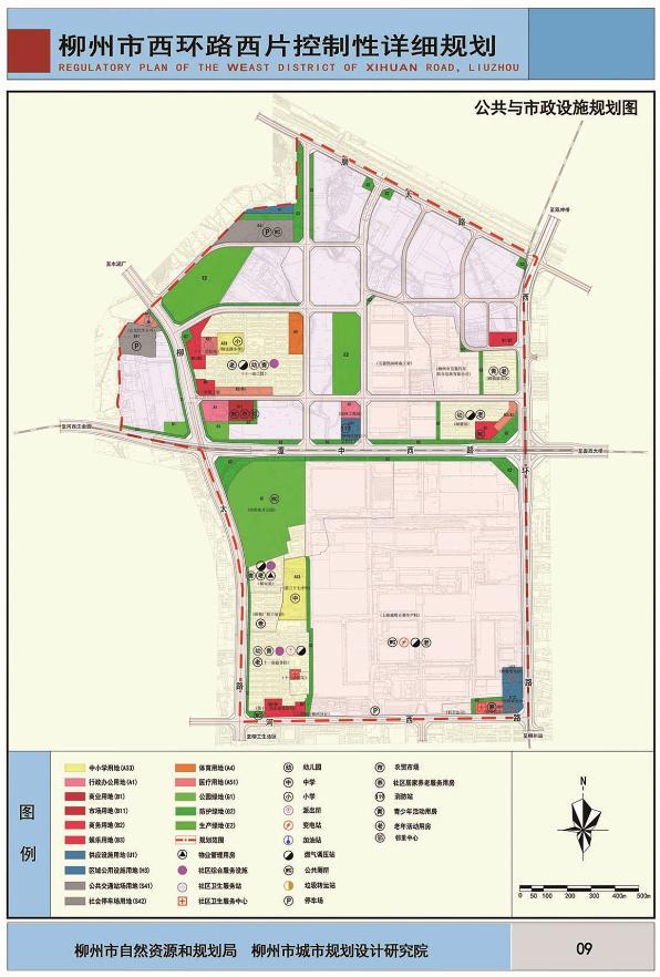 最新规划!拉堡等三个片区将迎盐城师范学校来大爆发,道路、学校、医院都有涉及