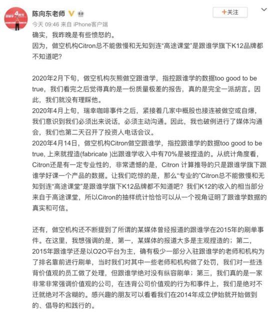 淘宝天猫总裁蒋凡道歉自请阿里调查;蘑菇街裁员14%;滴滴青桔单车融资超_10_亿