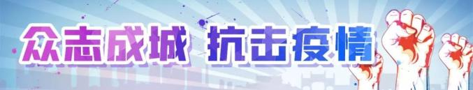 """免费!这里可以""""生成""""健康养生清单~_政务_澎湃新闻-ThePaper"""