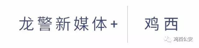 【安全小贴士】请你别上当!!!_政务_澎湃新闻-ThePaper