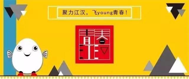 友情提醒:明天上班_政务_澎湃新闻-ThePaper