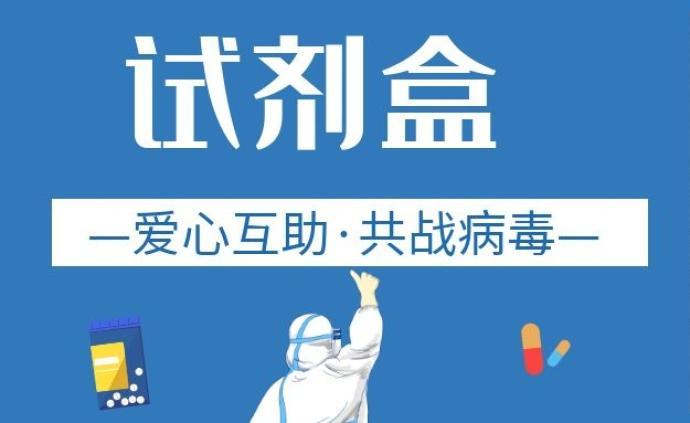 日產500萬人份,中國的新冠病毒檢測試劑盒都去哪兒了?