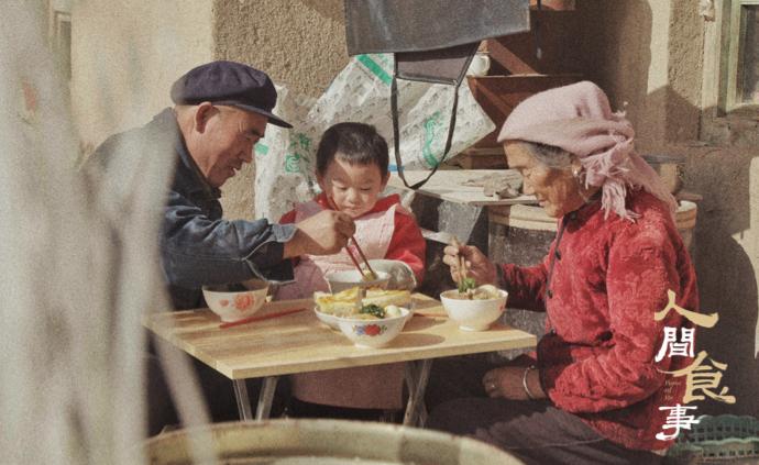人間食事|這家粉條作坊里,記錄著他們的冷暖悲歡