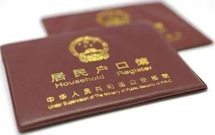 宁波幼儿园11日起开学、医保账户有厘革……5月起,这些新规将影响你
